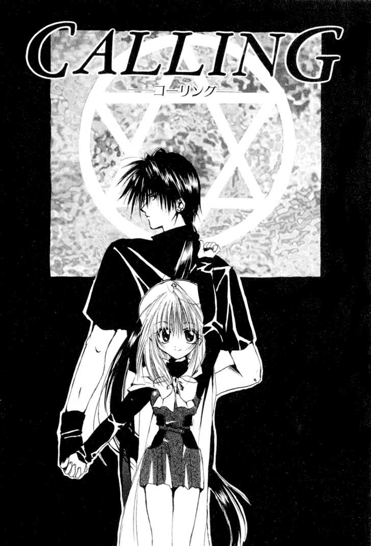 Watashi no Ookami-san 4 Page 1