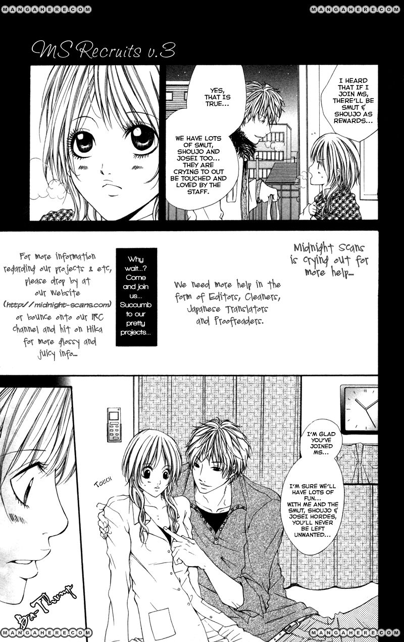 Kindan no Koibito 5 Page 2