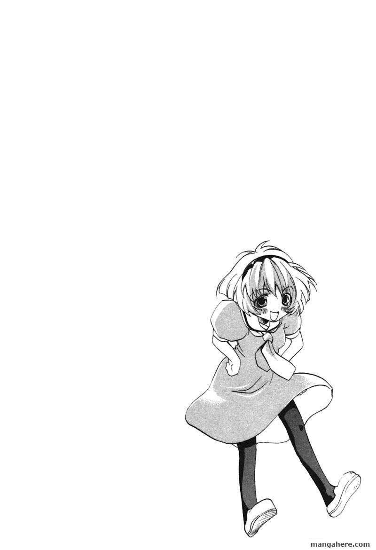 Higurashi no Naku Koro ni - Tatarigoroshihen 2 Page 2