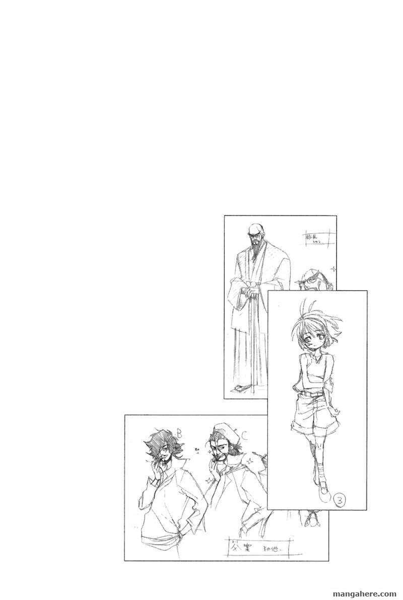 Higurashi no Naku Koro ni - Tatarigoroshihen 8 Page 3