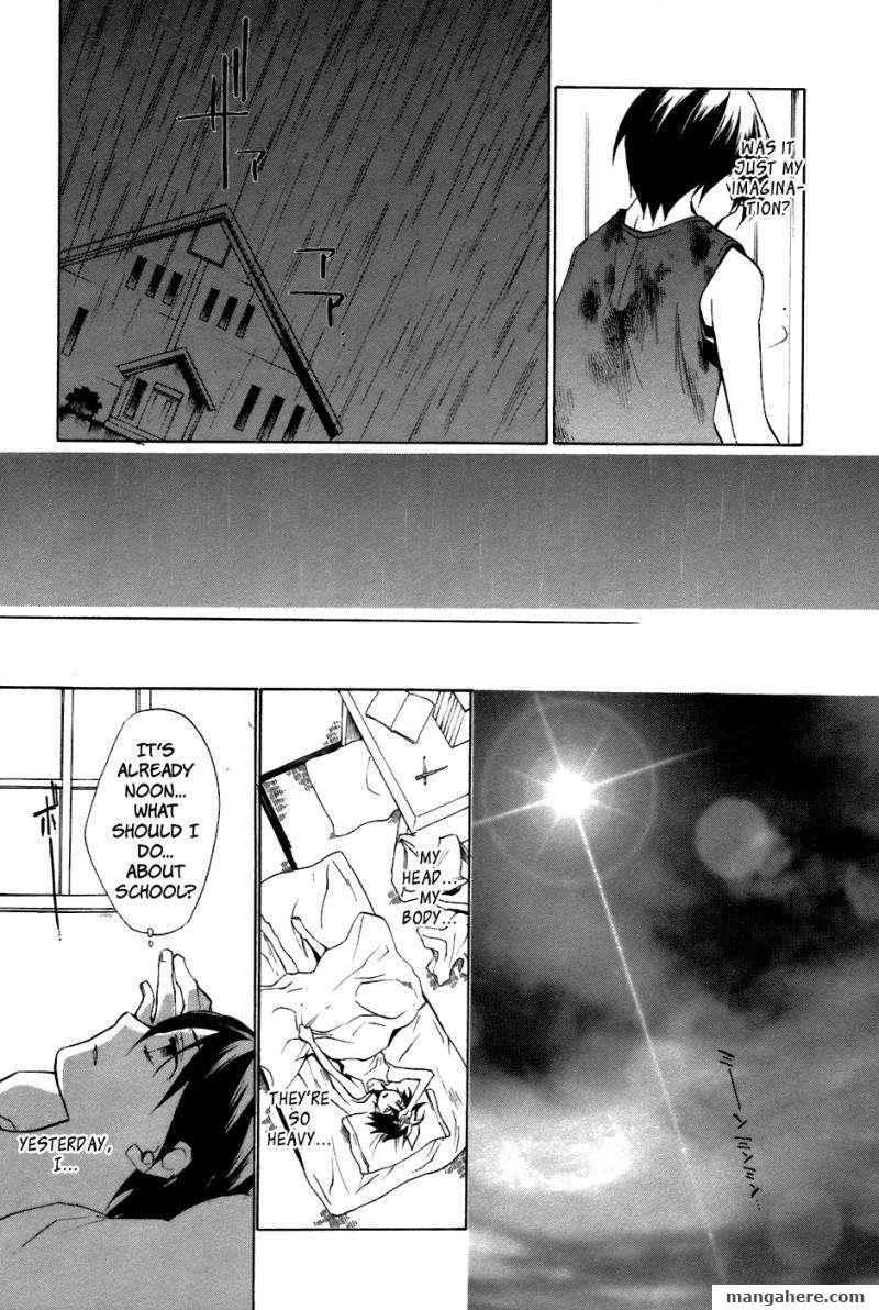 Higurashi no Naku Koro ni - Tatarigoroshihen 11 Page 2