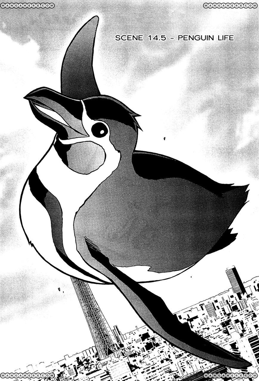 Tokyo ESP 14.5 Page 1