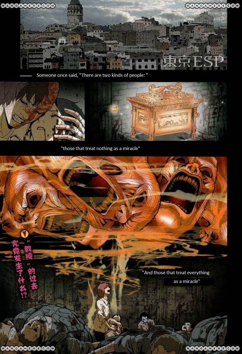 Tokyo ESP 18 Page 1