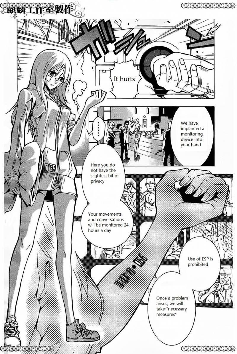 Tokyo ESP 20 Page 2