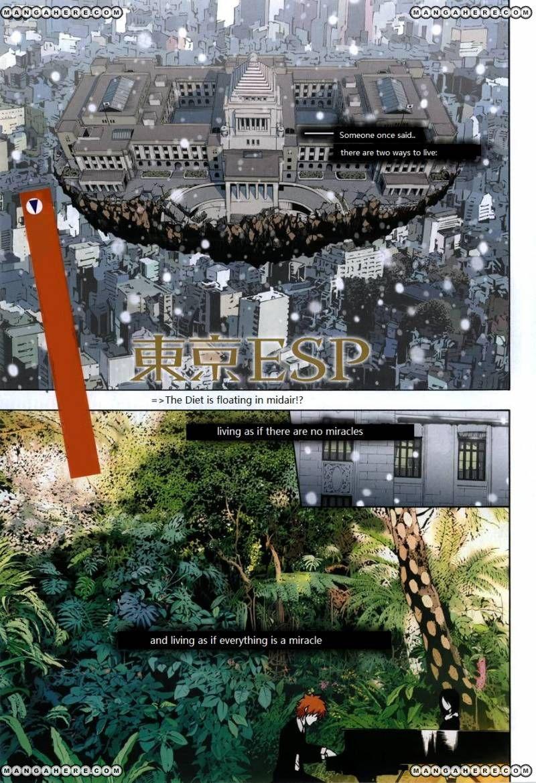 Tokyo ESP 23 Page 1