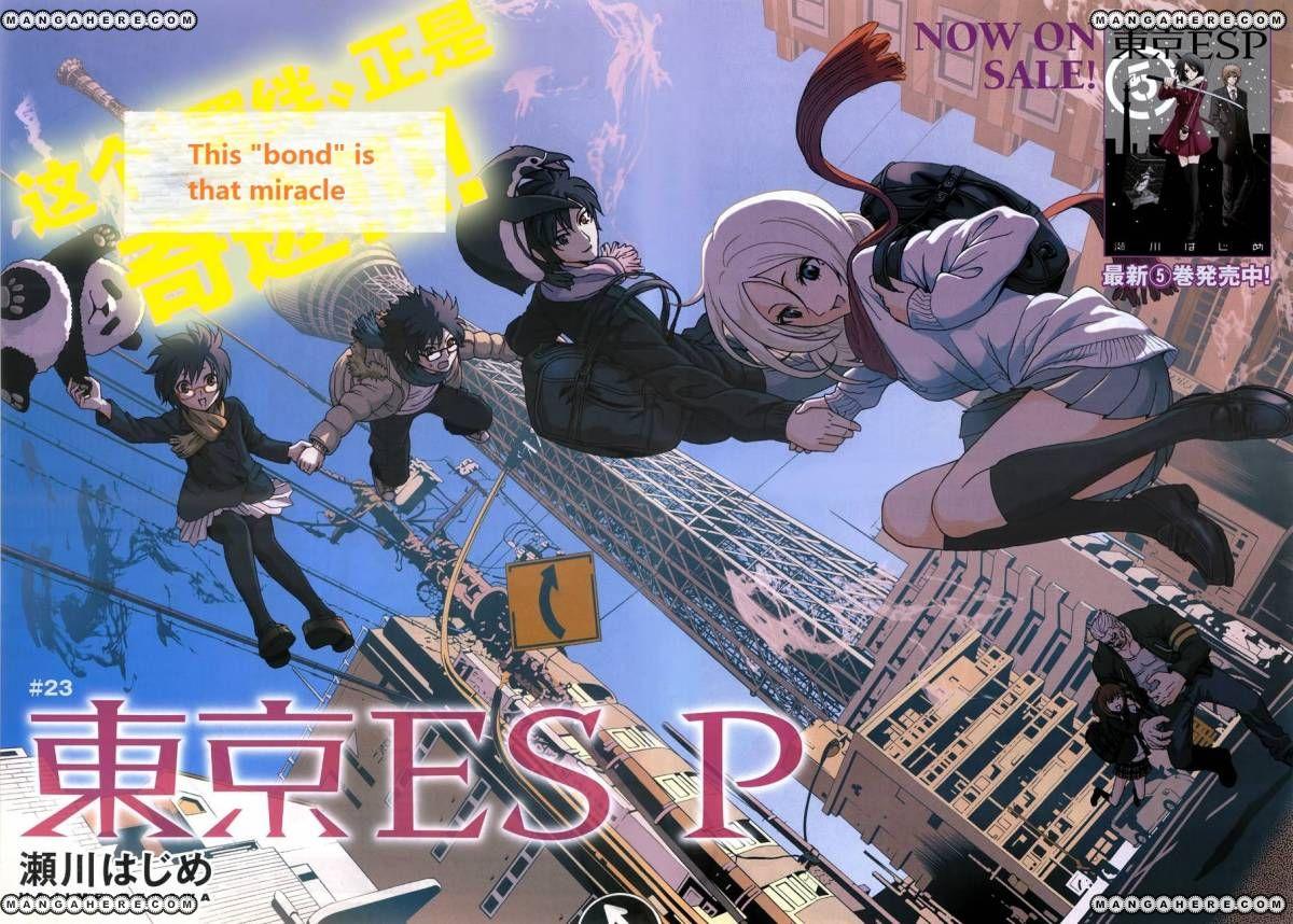 Tokyo ESP 23 Page 2