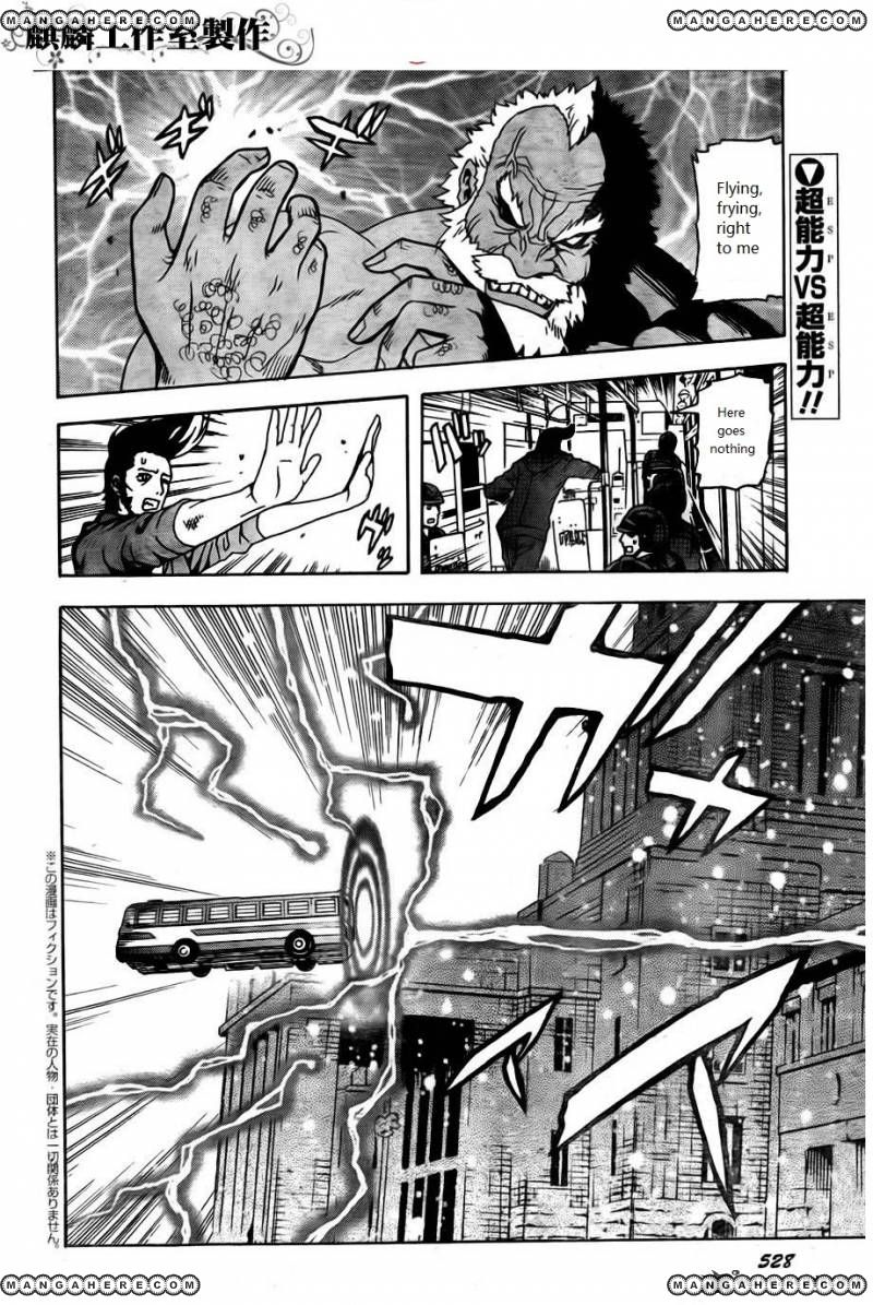 Tokyo ESP 24 Page 2