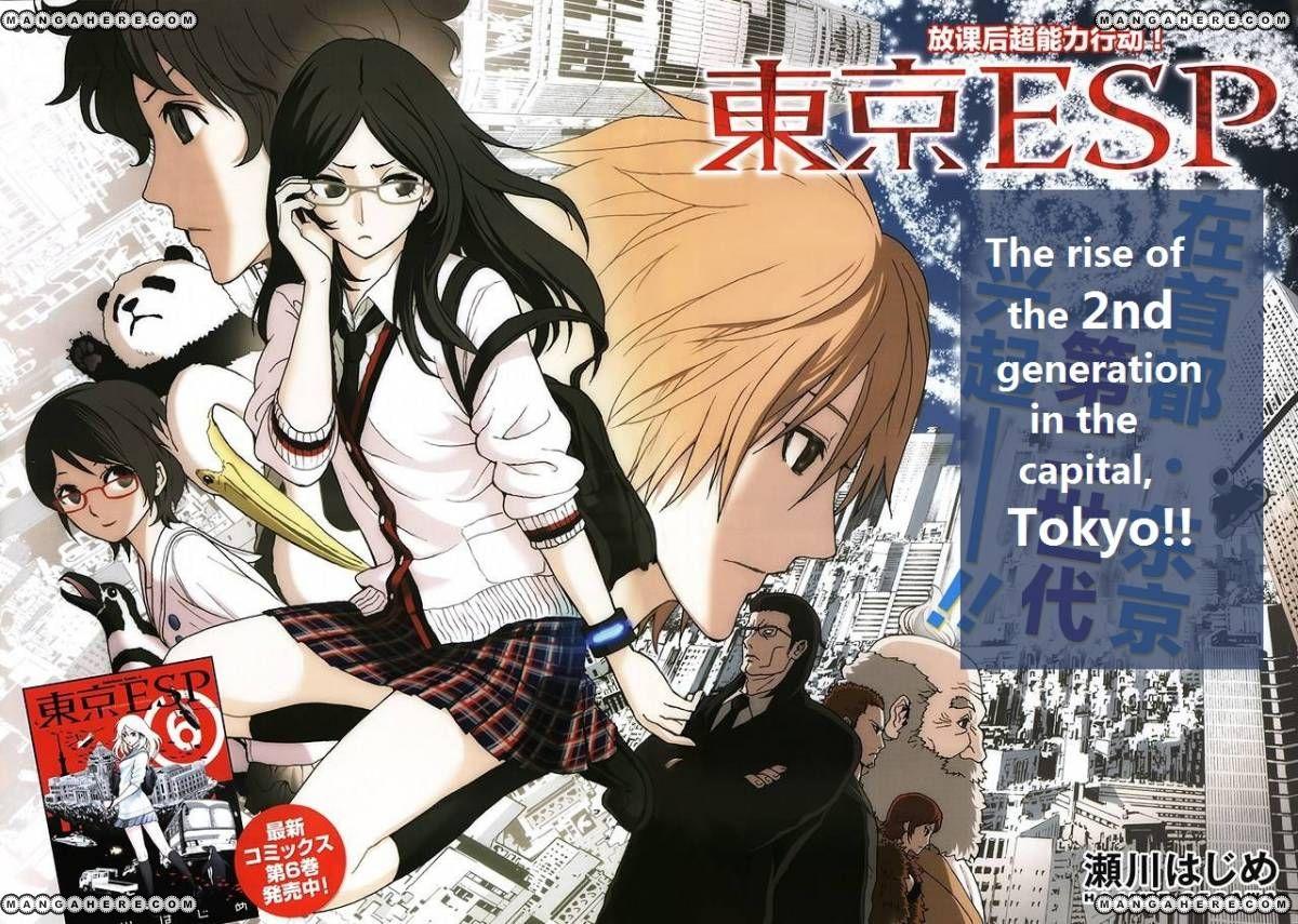 Tokyo ESP 27 Page 2