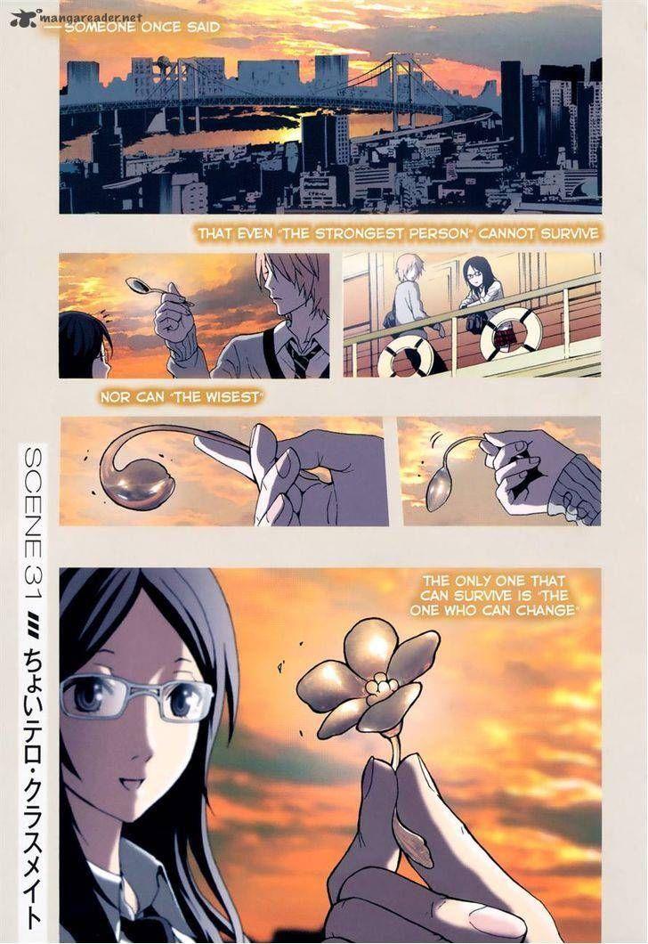 Tokyo ESP 31 Page 1