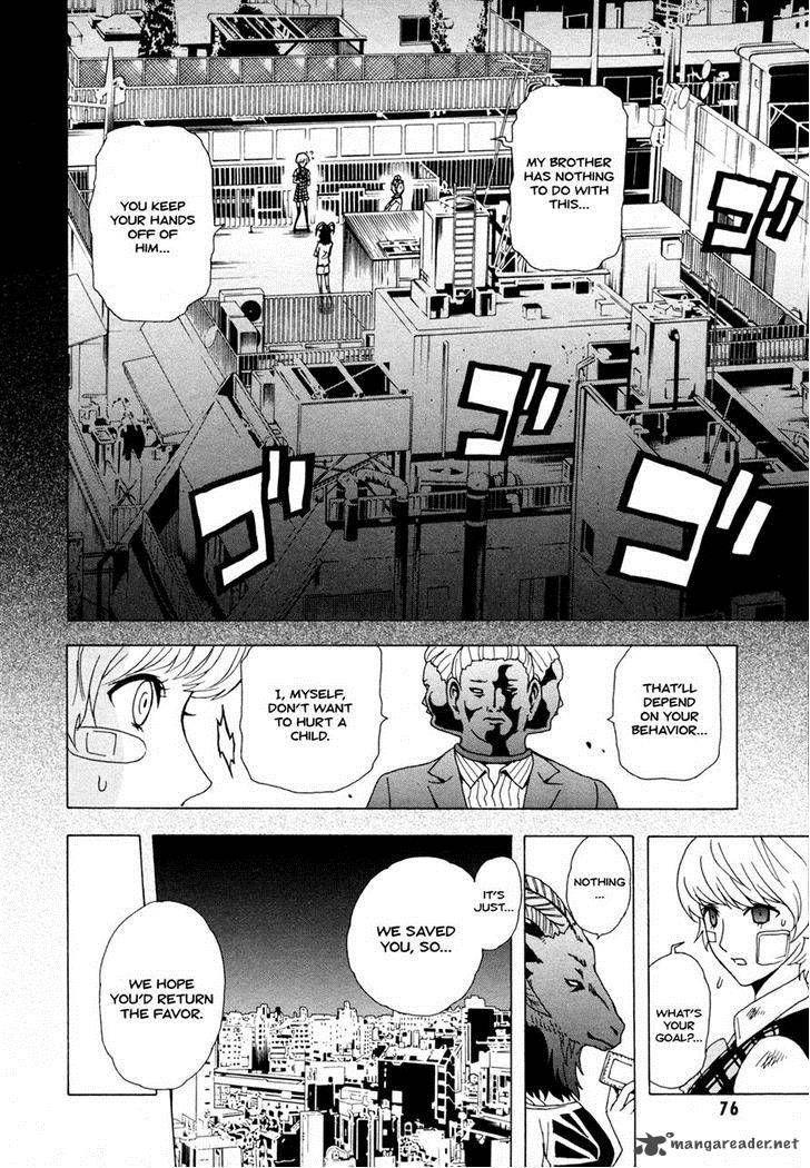 Tokyo ESP 33 Page 2