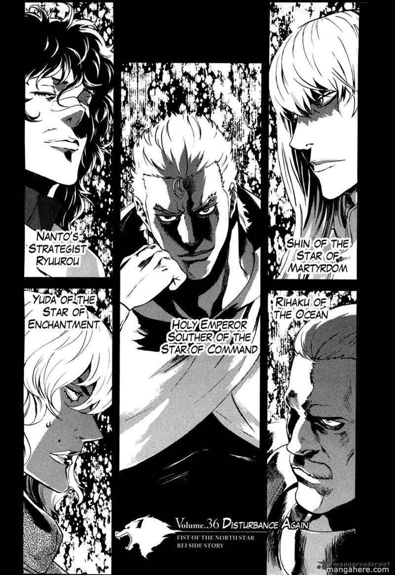Fist of the North Star Rei Gaiden 36 Page 2