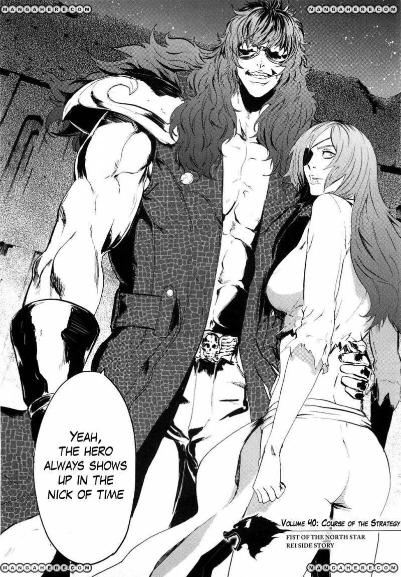 Fist of the North Star Rei Gaiden 40 Page 2