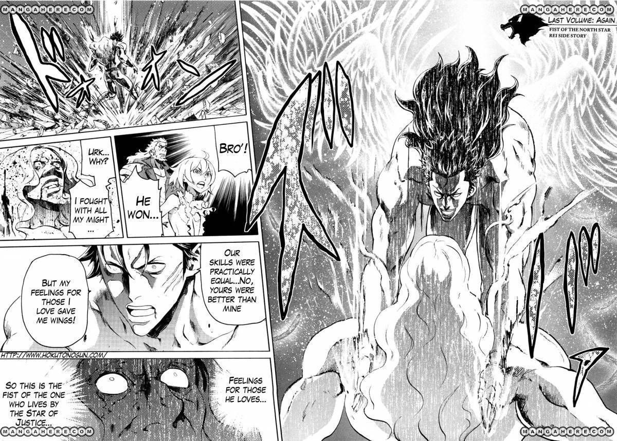 Fist of the North Star Rei Gaiden 54 Page 2