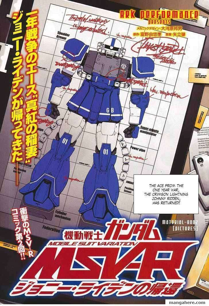 Mobile Suit Gundam MSV-R: Johnny Ridden no Kikan 2 Page 1