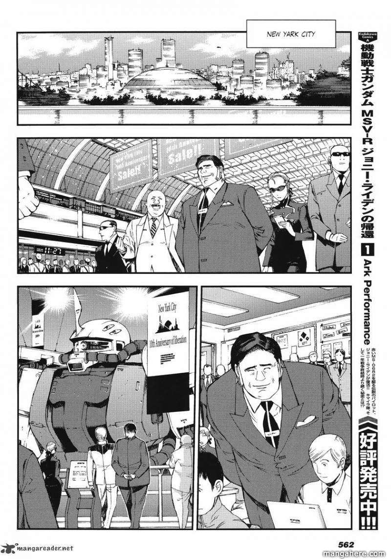 Mobile Suit Gundam MSV-R: Johnny Ridden no Kikan 9 Page 2