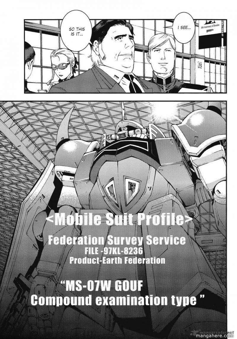 Mobile Suit Gundam MSV-R: Johnny Ridden no Kikan 9 Page 3