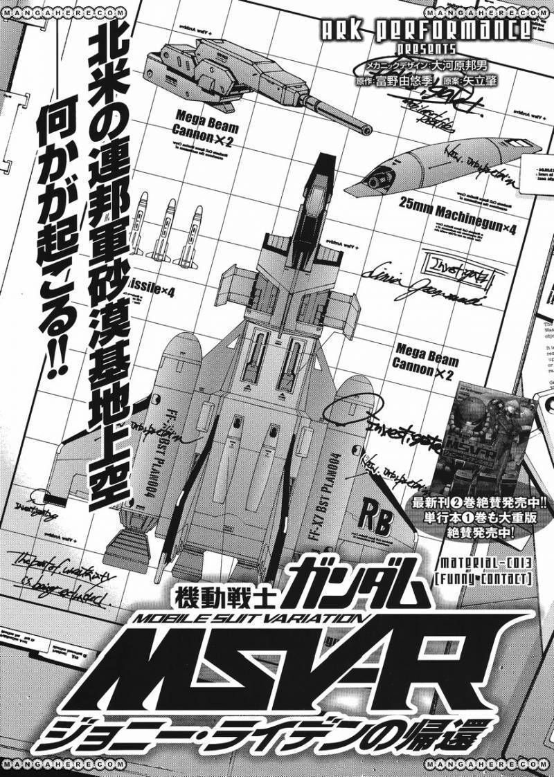 Mobile Suit Gundam MSV-R: Johnny Ridden no Kikan 13 Page 1