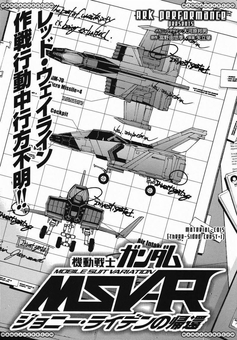 Mobile Suit Gundam MSV-R: Johnny Ridden no Kikan 15 Page 1