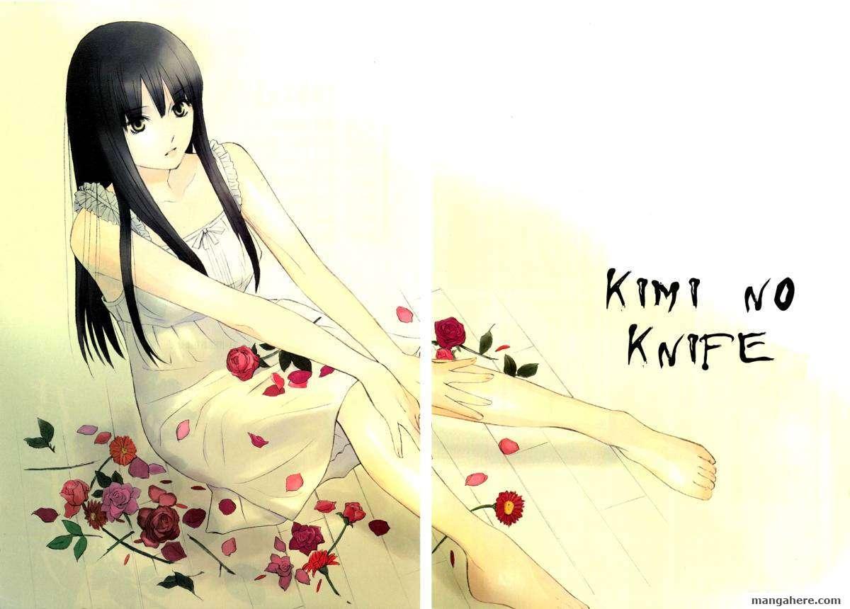 Kimi no Knife 1 Page 4