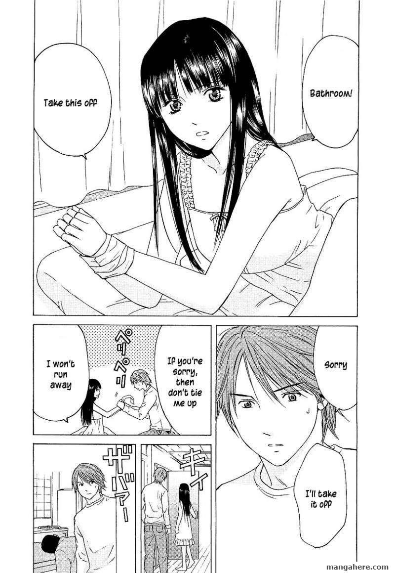 Kimi no Knife 4 Page 3