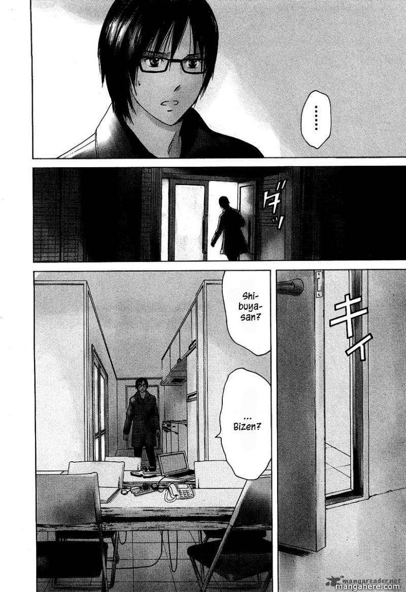 Kimi no Knife 10 Page 3