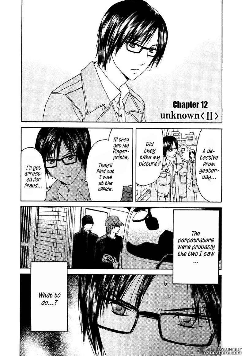 Kimi no Knife 12 Page 2