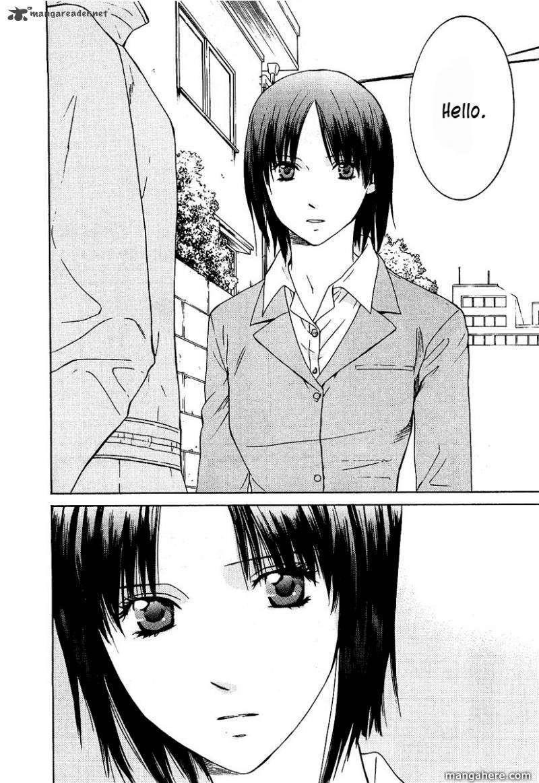 Kimi no Knife 12 Page 3