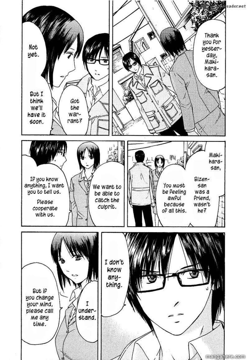 Kimi no Knife 12 Page 4