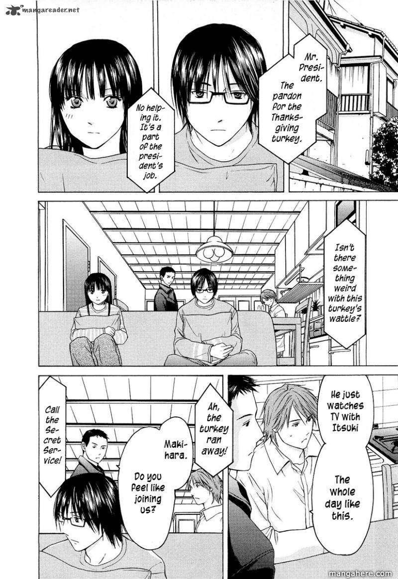 Kimi no Knife 22 Page 3