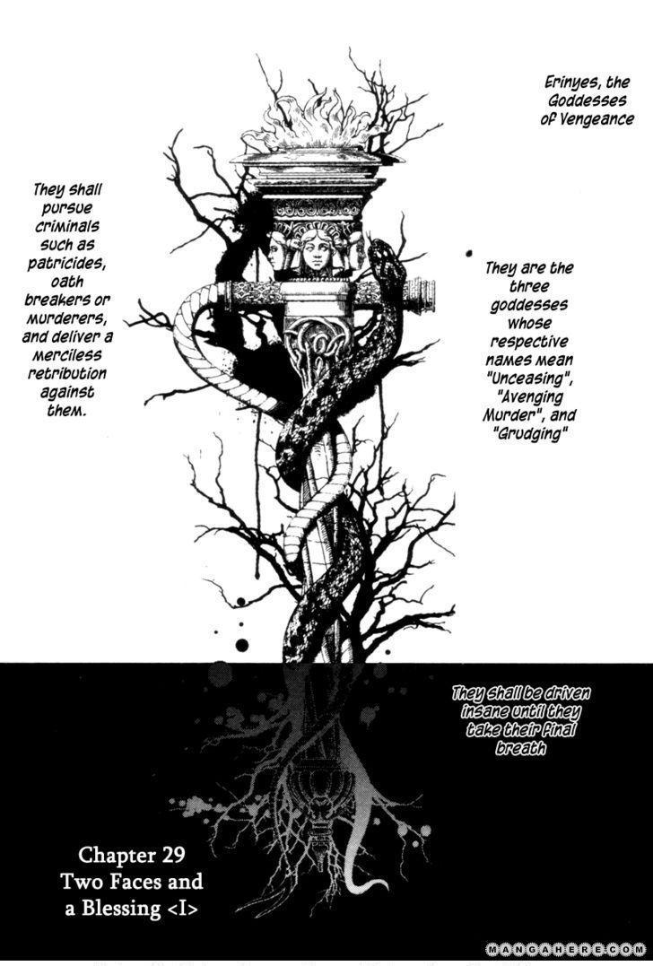 Kimi no Knife 29 Page 2