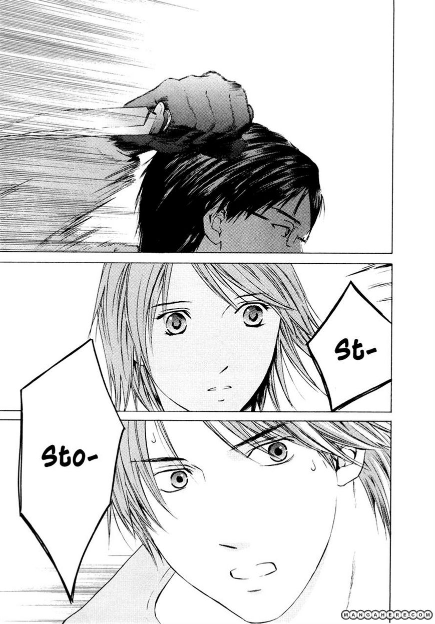 Kimi no Knife 36 Page 3