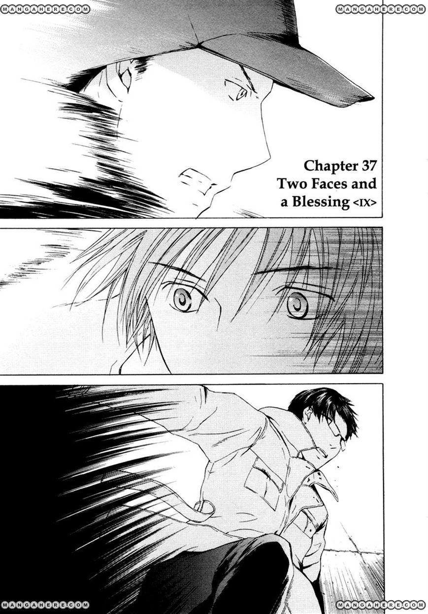 Kimi no Knife 37 Page 1