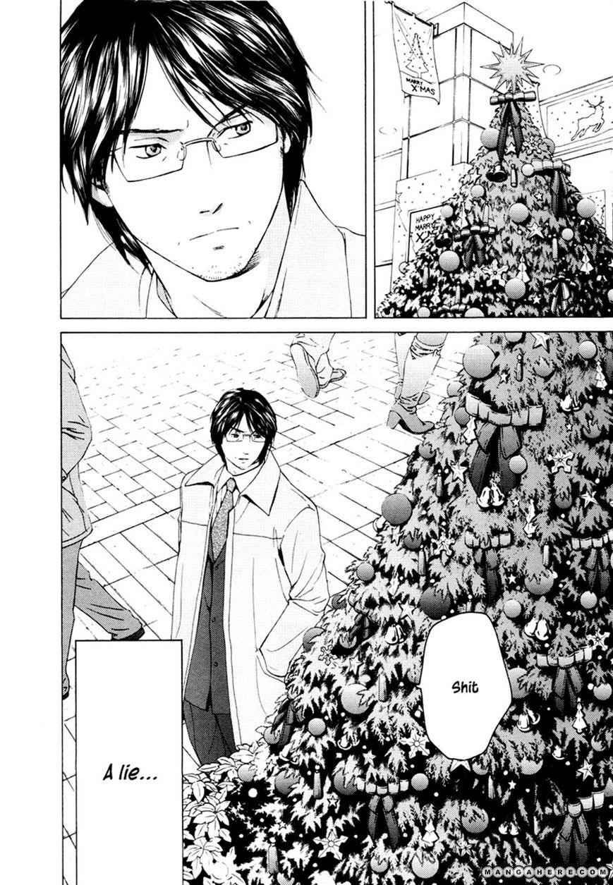 Kimi no Knife 38 Page 2