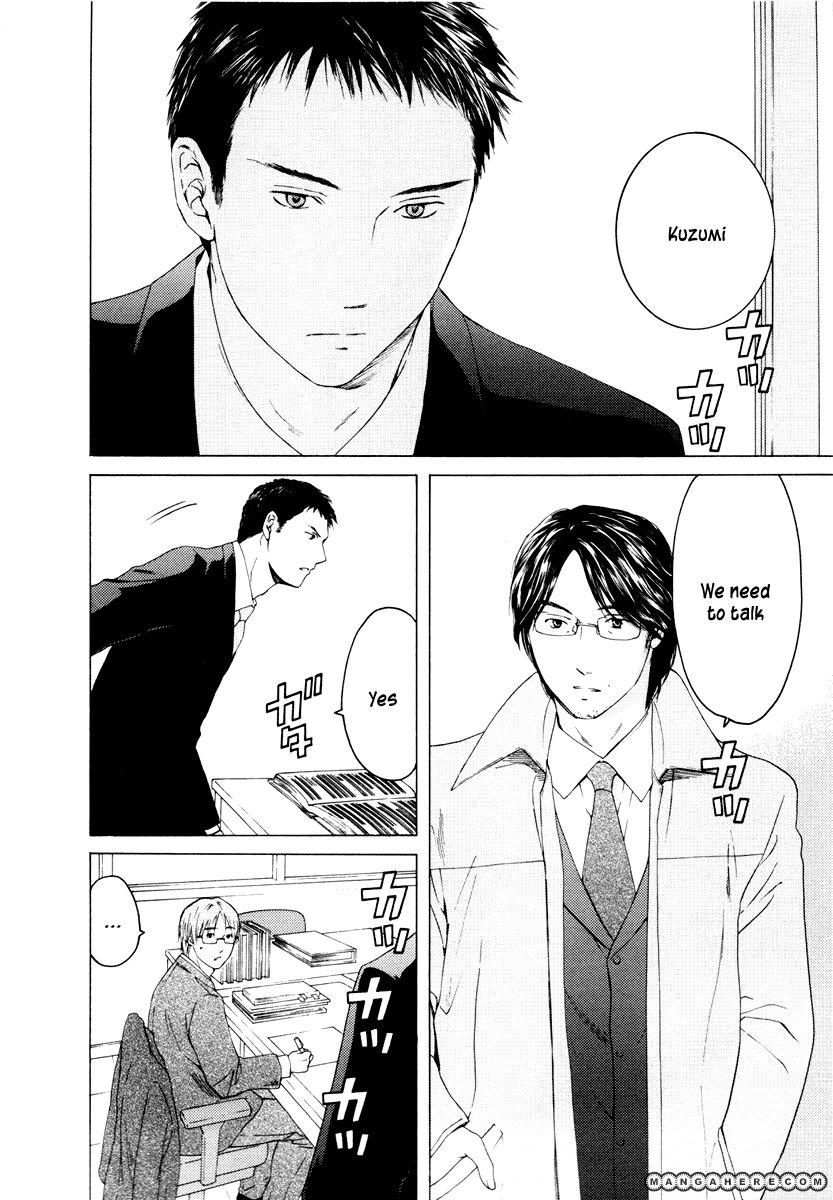 Kimi no Knife 39 Page 3