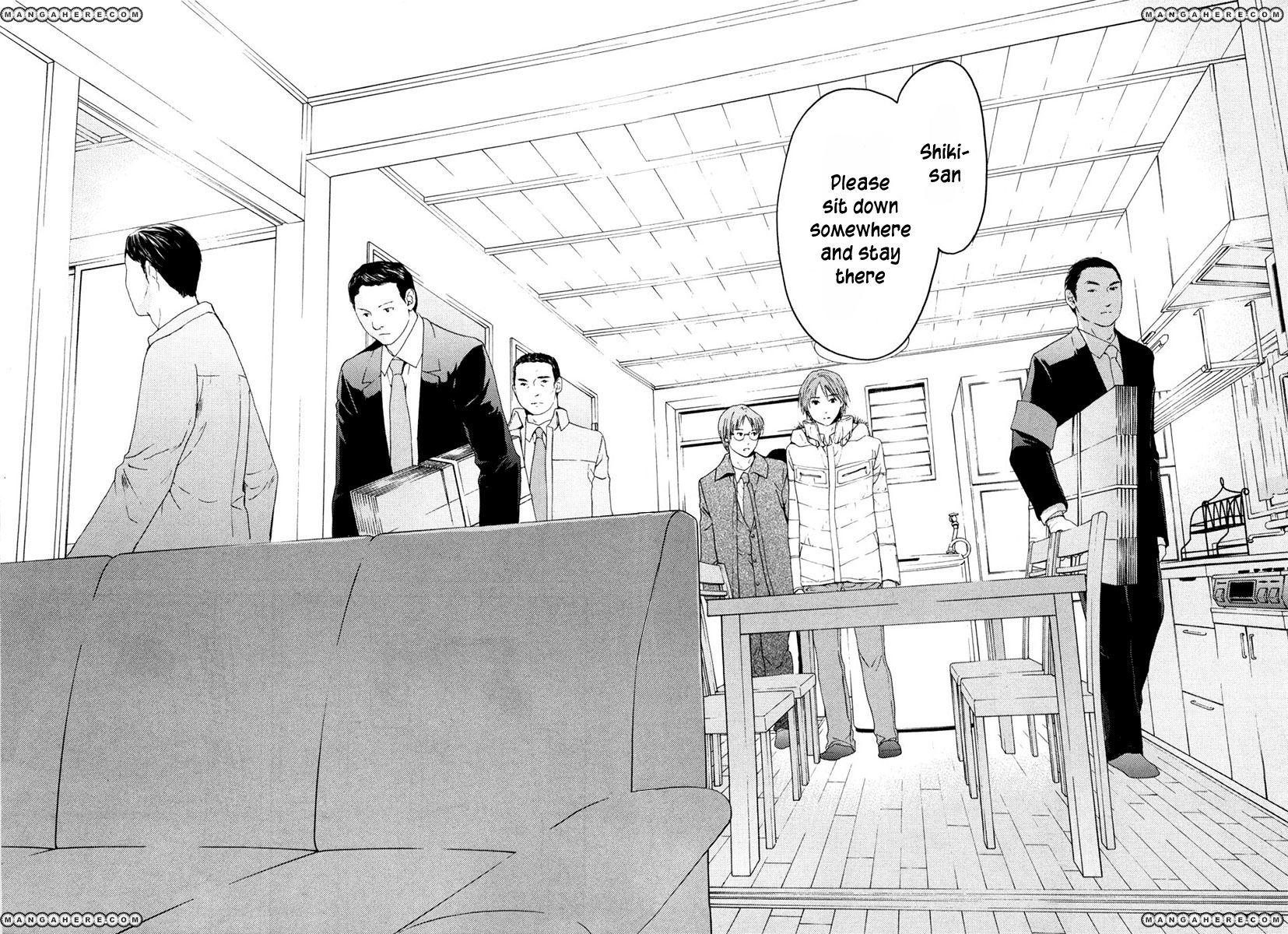 Kimi no Knife 40 Page 3