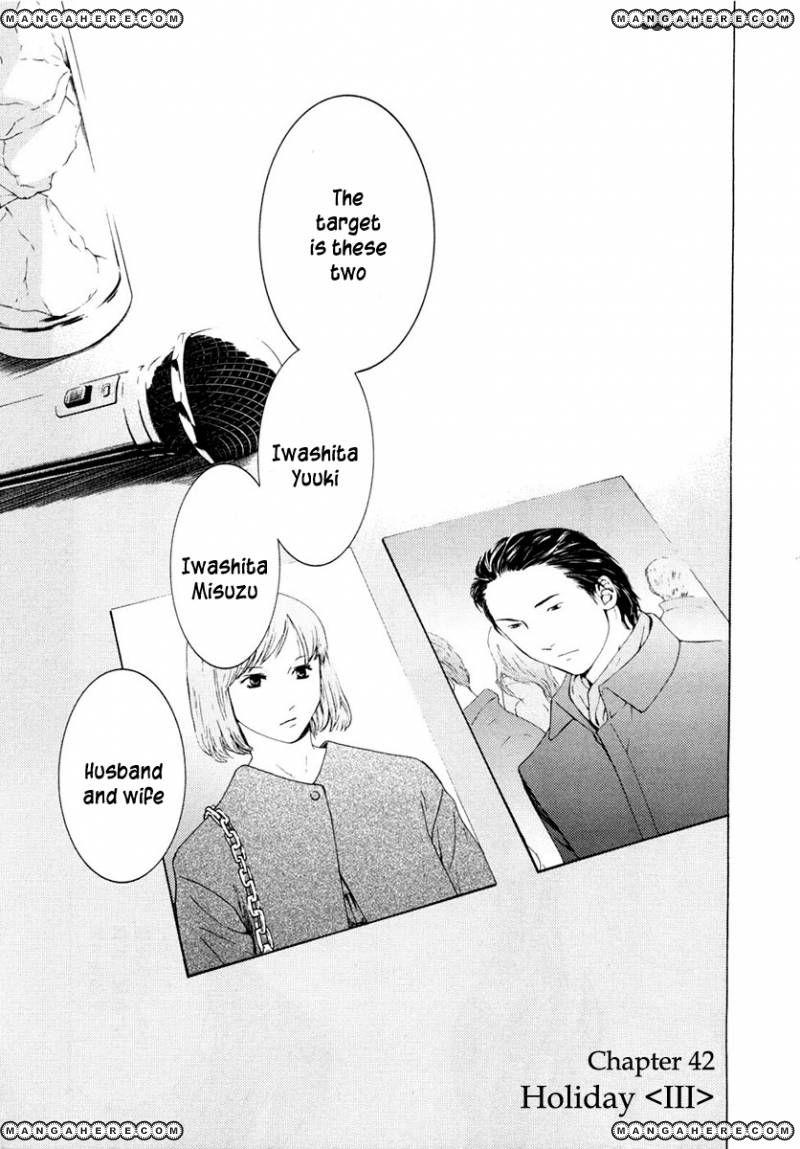 Kimi no Knife 42 Page 2