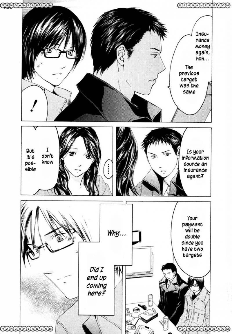 Kimi no Knife 42 Page 4