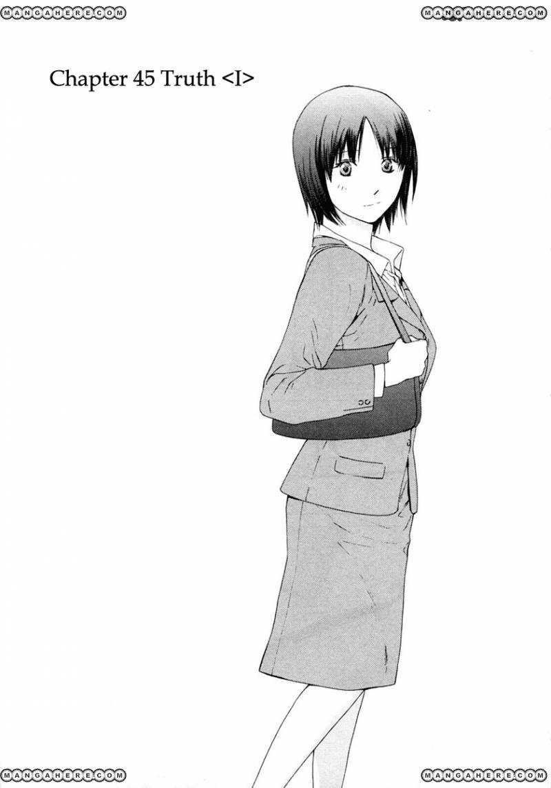 Kimi no Knife 45 Page 1