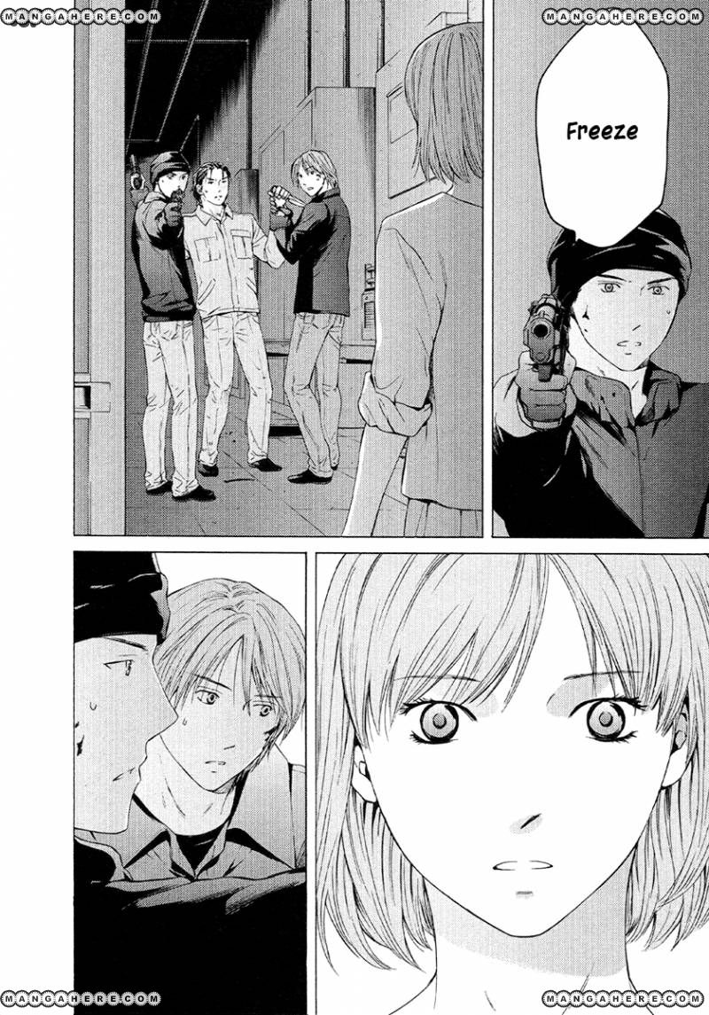 Kimi no Knife 49 Page 1