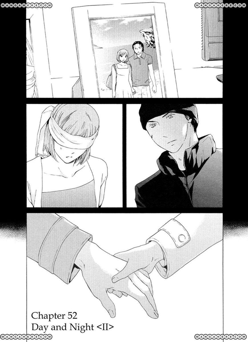Kimi no Knife 52 Page 1