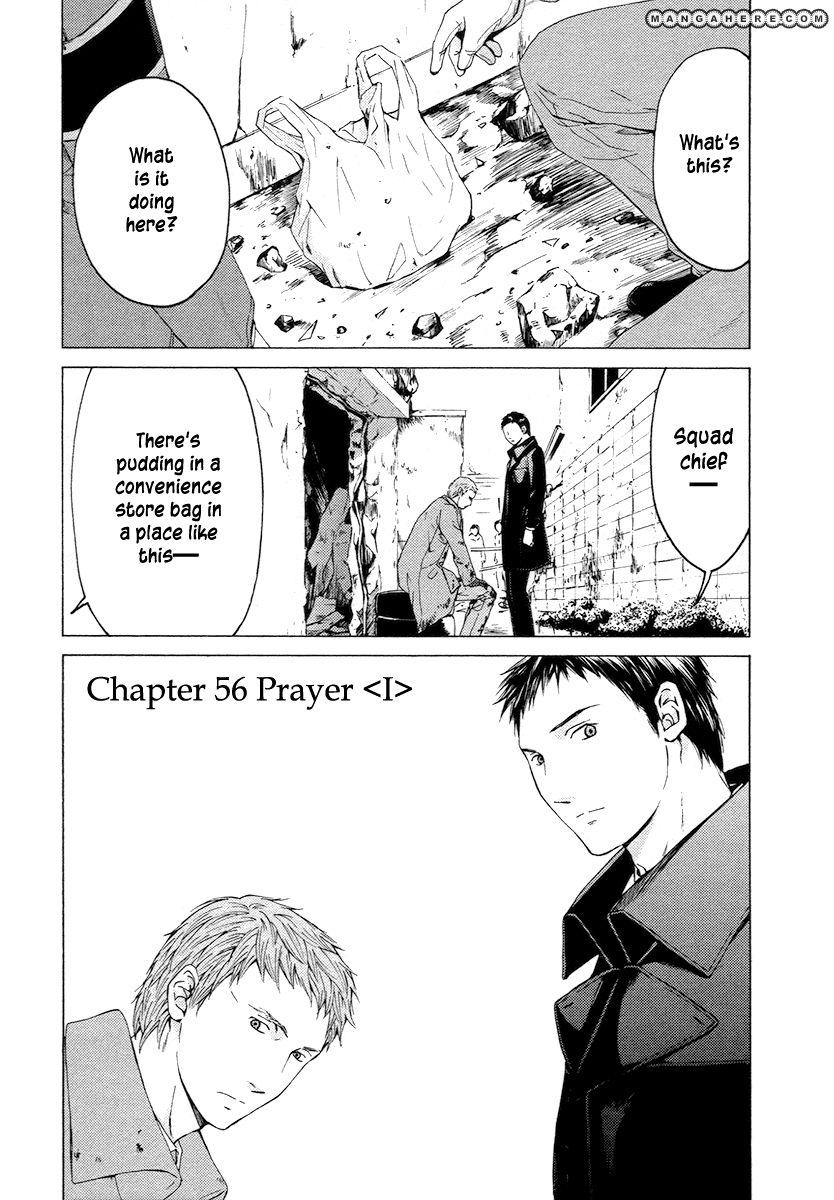 Kimi no Knife 56 Page 2