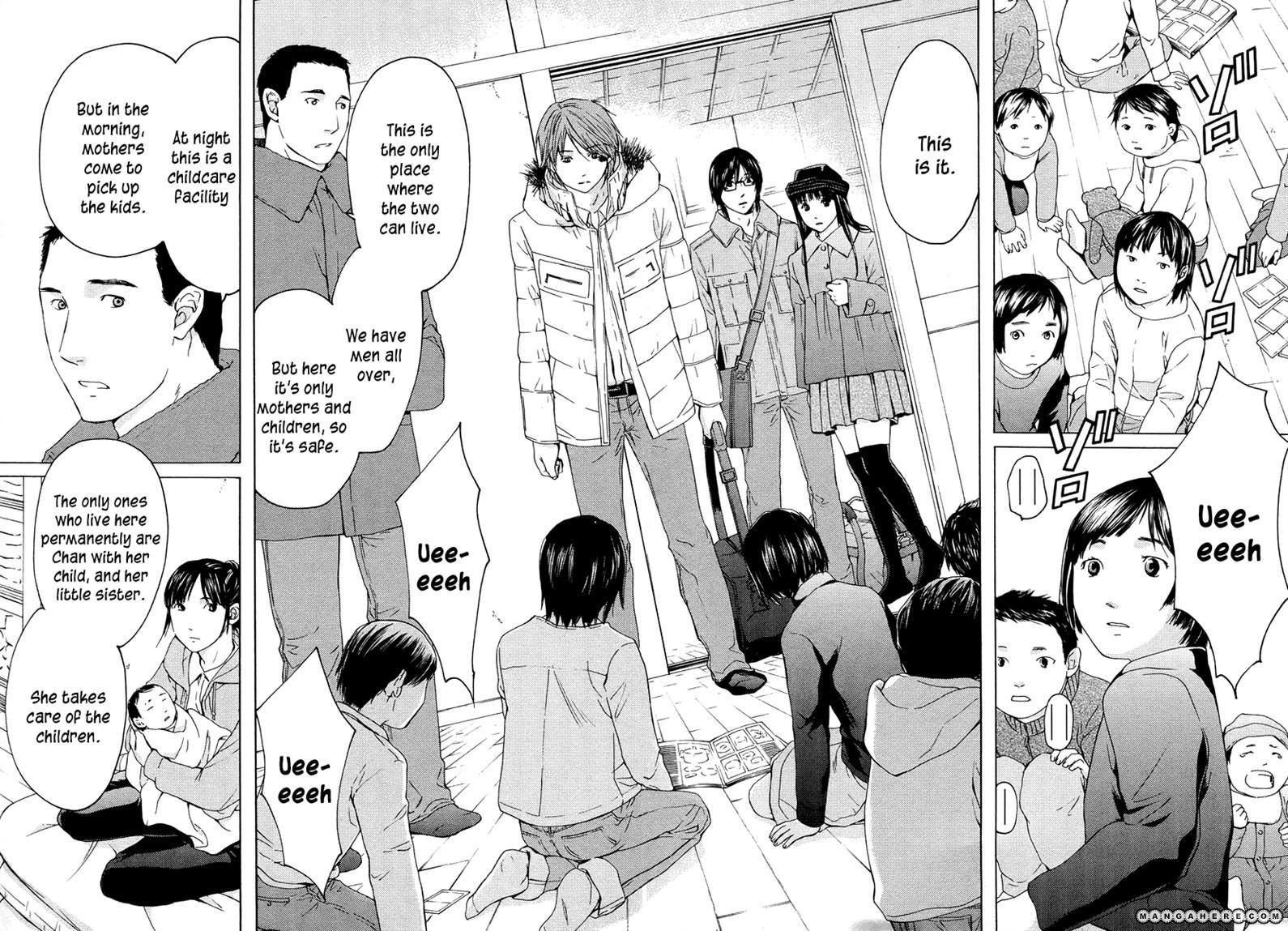Kimi no Knife 59 Page 2