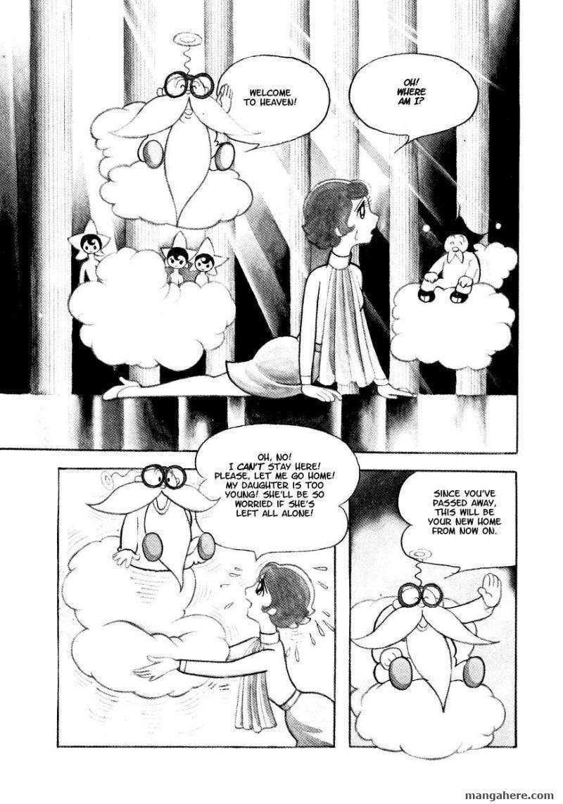 Marvelous Melmo 1 Page 4