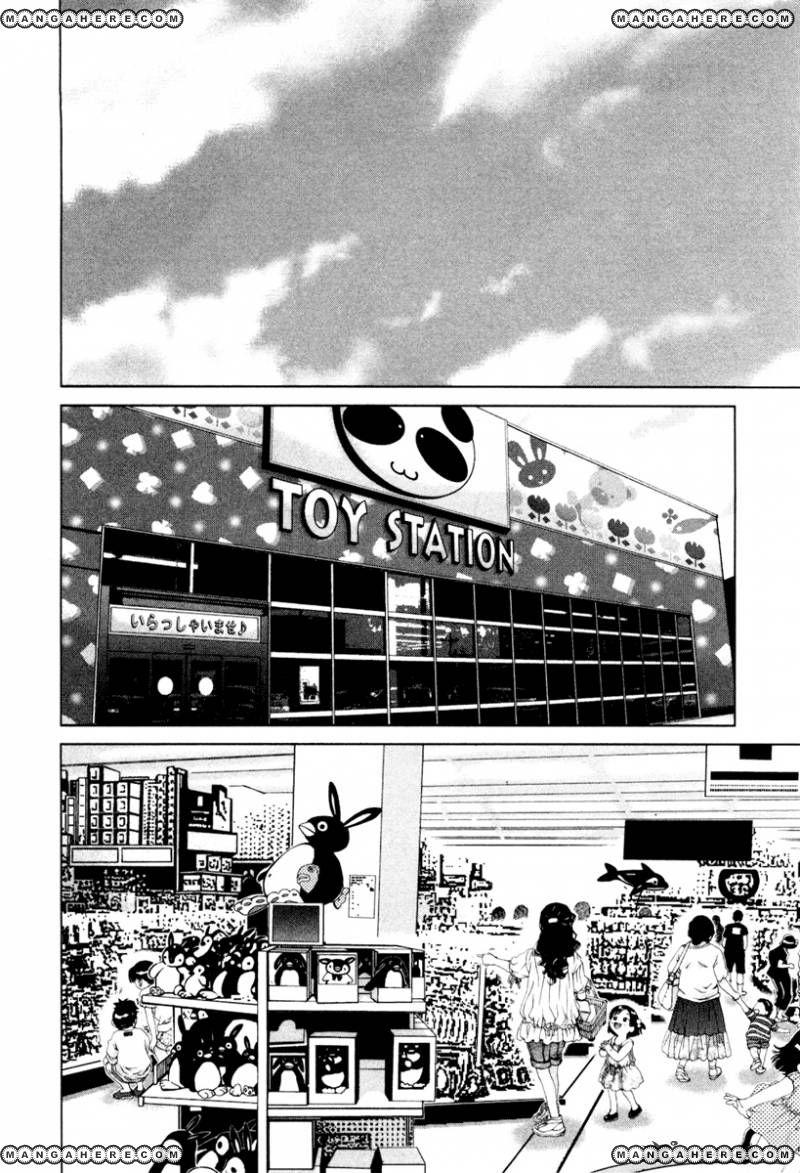 Shi ni Itaru Yamai 17 Page 2