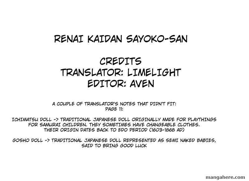 Renai Kaidan Sayoko-san 3 Page 1