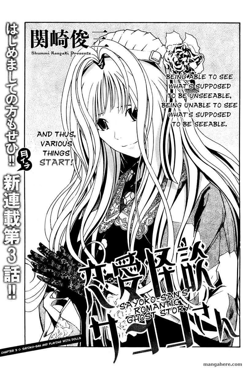 Renai Kaidan Sayoko-san 3 Page 2