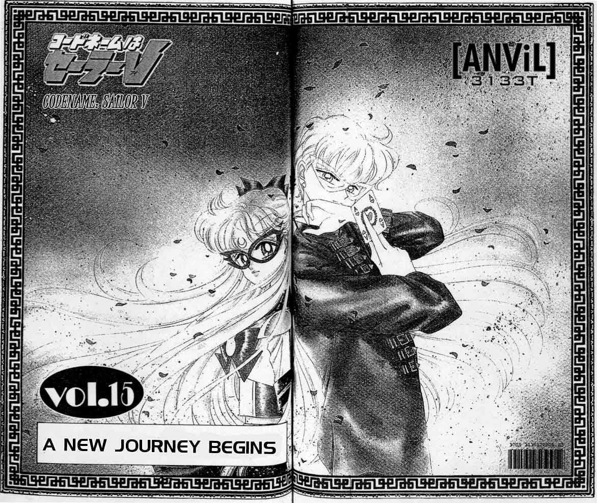 Codename: Sailor V 15 Page 1