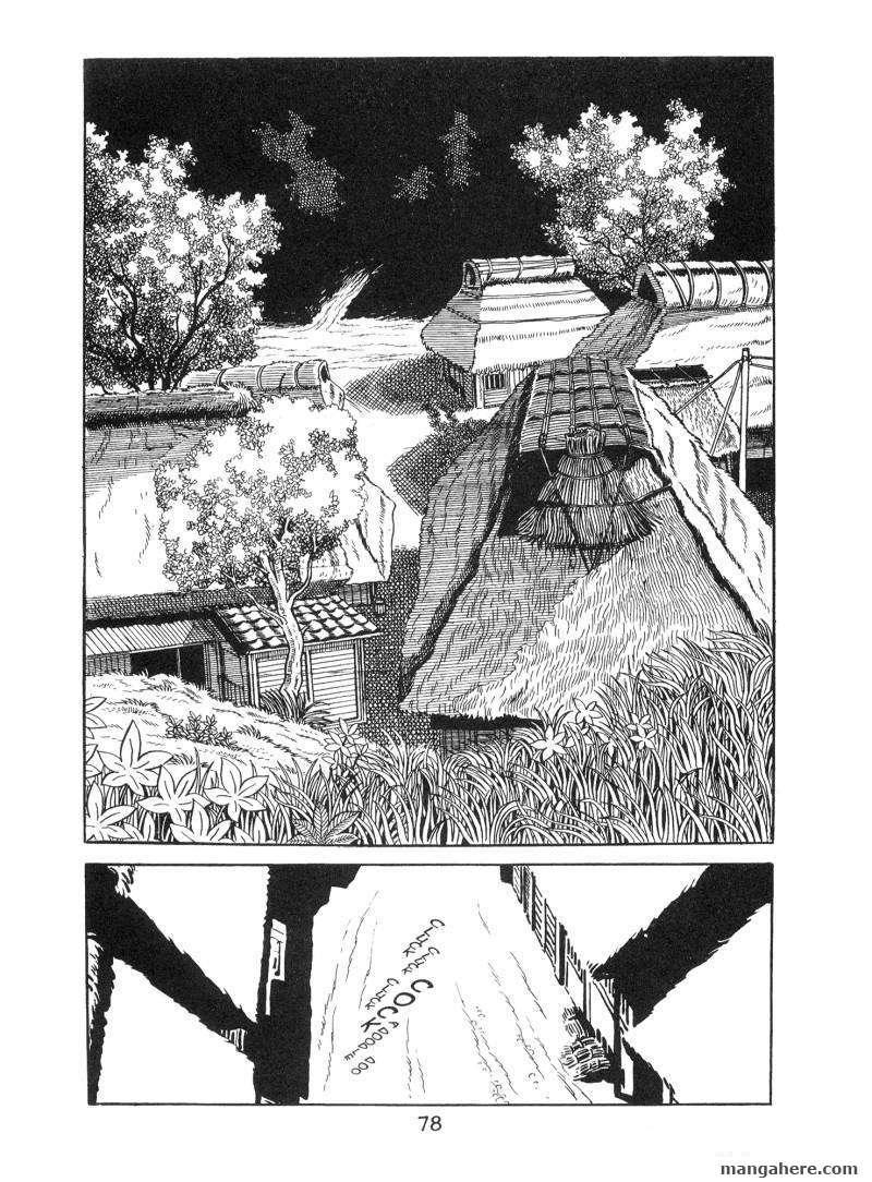 Ode to Kirihito 3 Page 2