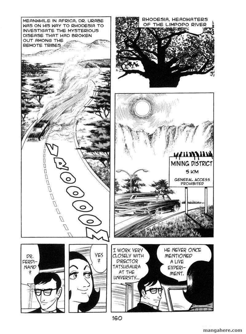 Ode to Kirihito 5 Page 2