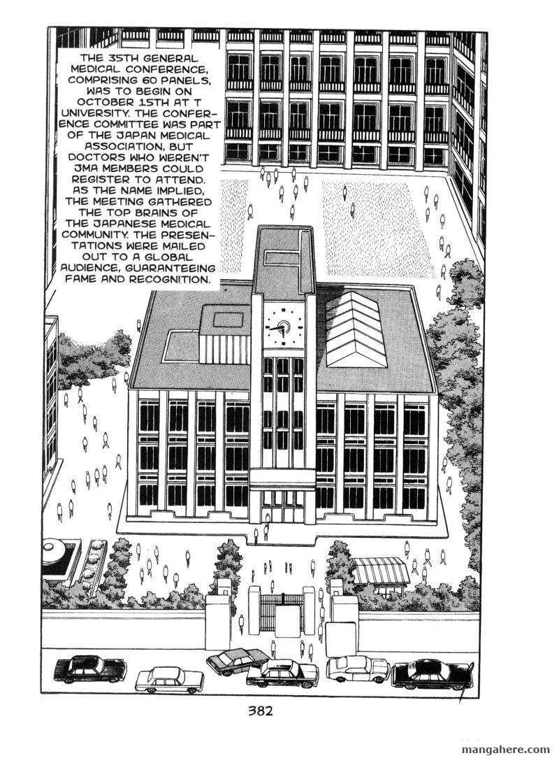 Ode to Kirihito 10 Page 2